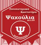 Πανεπιστημιακά Φροντιστήρια – Φροντιστήρια Ανώτατης Εκπαίδευσης Ψαχούλια – Infonomic